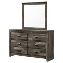 See Details - Carter Dresser and Mirror Set
