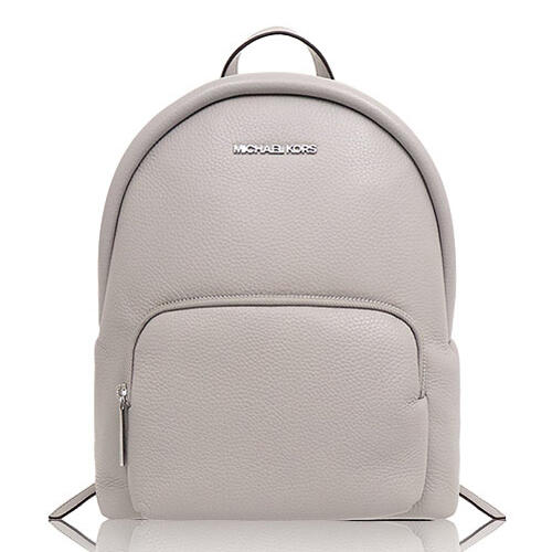 MICHAEL KORS Medium Convertible Backpack - Pearl Gray