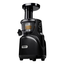 Kuvings Silent Juicer SC Series With Detachable Smart Cap, Black Pearl