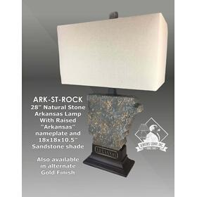 Arkansas Lamp
