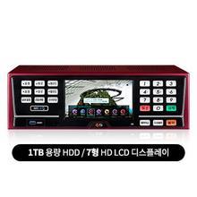 Taejin Media C70 Korea Korean Karaoke Machine System 1TB