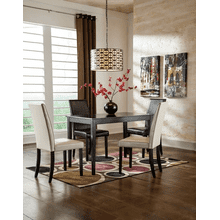 Kimonte - Dark Brown - 5 Pc. - Rectangular Table, 2 Ivory Side Chairs & 2 Brown Side Chairs