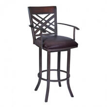 Maui Swivel Bar Stool with Arms