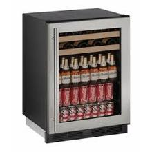 !!! SOLD !!!   SAVE BIG ON PREMIUM BEVERAGE CENTER - SHOWROOM MODEL - FULL WARRANTY