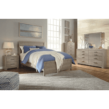 Culverbach - Gray - 7 Pc. - Dresser, Mirror, Chest, Nightstand & Full Panel Bed