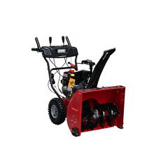 26 in. 243cc Two-Stage Electric Start Snow Thrower ***PRE-ORDER NOW!!!***