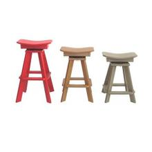 Swivel Bar Stool - 27""
