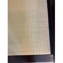 See Details - Tatami Mat