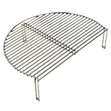 Saffire Secondary Cooking Grid - Med 19""