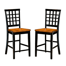 Arlington 24 Lattice Back Barstool - Black and Java