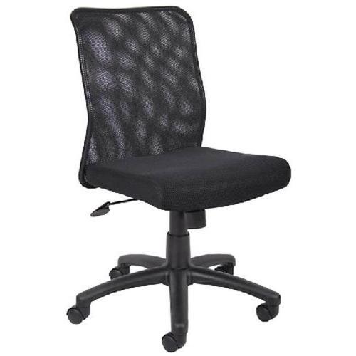 Presidential Office - B6105 Task Chair - Black Mesh