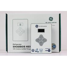 Shabbos Keeper Advanced Shabbos Keeping Device by Zman Technologies