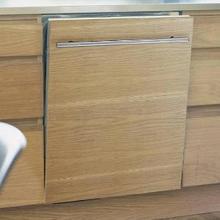 "View Product - Asko 24"" Custom Panel Ready Energy Star Fully Integrated XXL 12 Program Dishwasher"