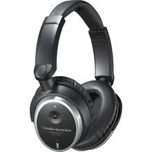 Audio-Technica QuietPoint Noise Cancelling Headphones