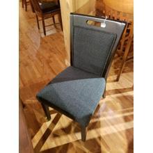 Kuka Dining Chair