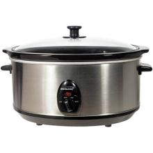 Brentwood SC-150S 7-Quart Slow Cooker (6.5 Liters Capacity)