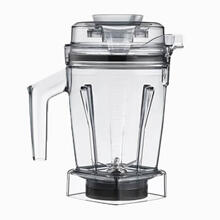 Vitamix Ascent Series Wet Blender Container with Self-Dect, 48 Oz