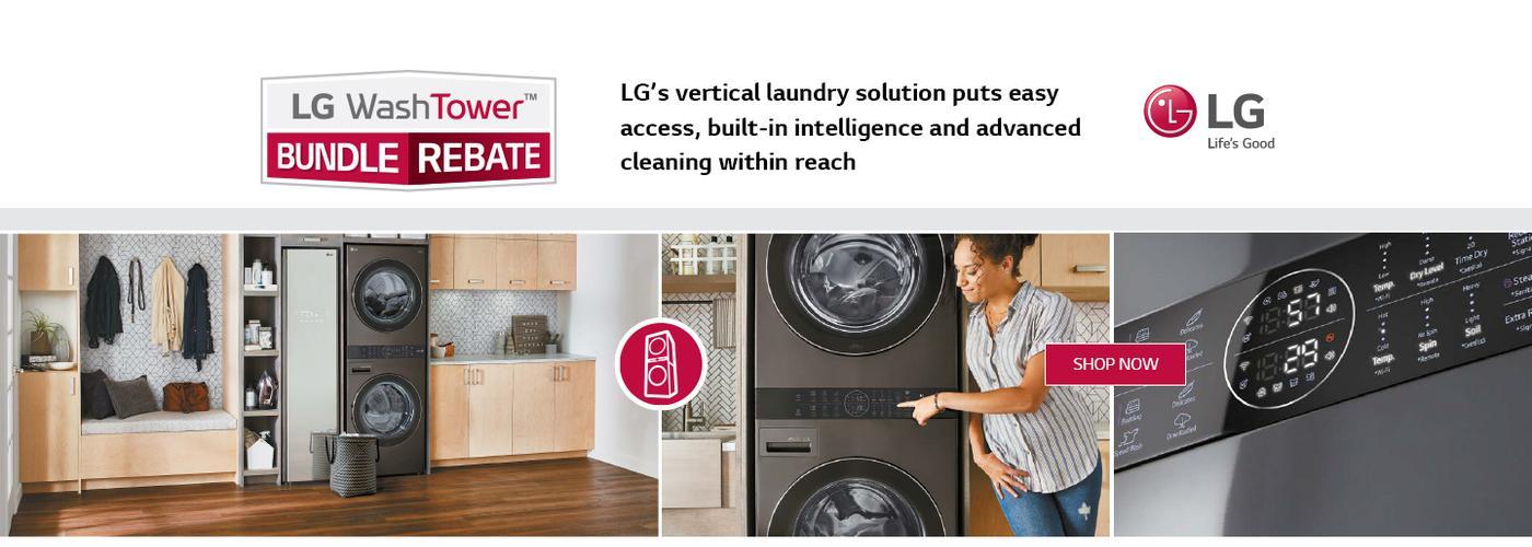 LG WashTower Bundle Rebate 2020