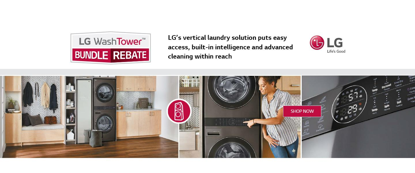 LG WashTower Bundle Rebate 2020